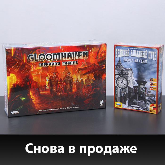 Две крутые игры снова в продаже!