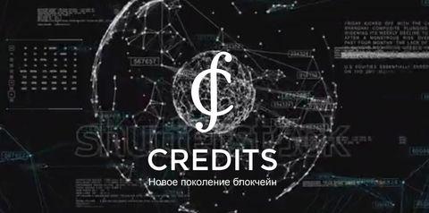 Криптовалюта Credits (CS), обзор