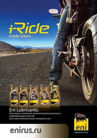 Обновление тары для мотоциклетной продукции.