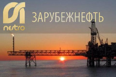 Газ, Эквадор и Аргентина. Зарубежнефть планирует новые проекты