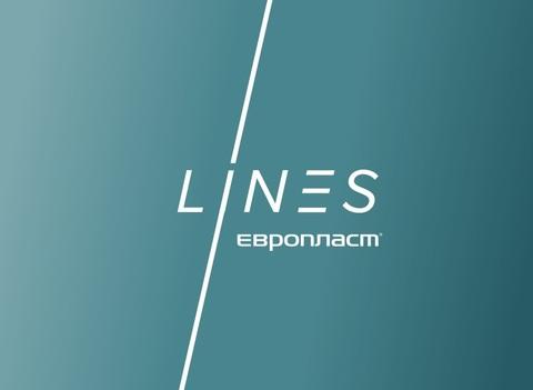 Коллекция Lines от Европласт