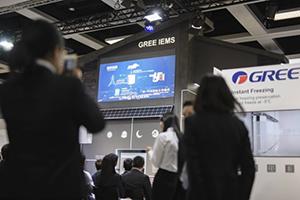Китайская Gree запустила подразделение разработки чипов