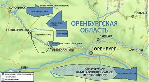 На Восточном участке Оренбургского НГКМ Газпром нефть запустила в работу газотранспортную инфраструктуру