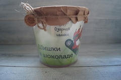 Ведро шишек в шоколаде и Хозяин Тайги - 2 новые награды