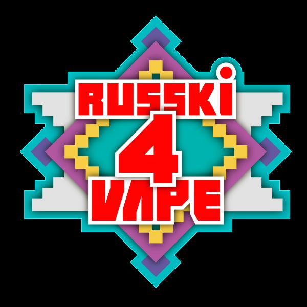 Скоро Русский Вейп 4!