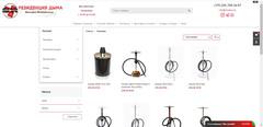 Новый дизайн сайта, улучшенный каталог
