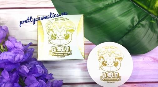 Жизнерадостная новинка - корейские гидрогелевые патчи Elizavecca Milky Piggy Hell-pore Gold Hyaluronic Acid Eye Patch