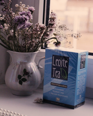 Цейлонский чай с бергамотом