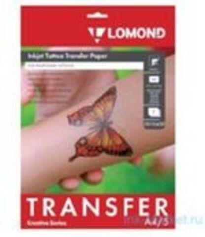 Расширение ассортимента бумаги Lomond
