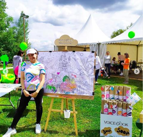 Эко-Фестиваль в Серебряном бору