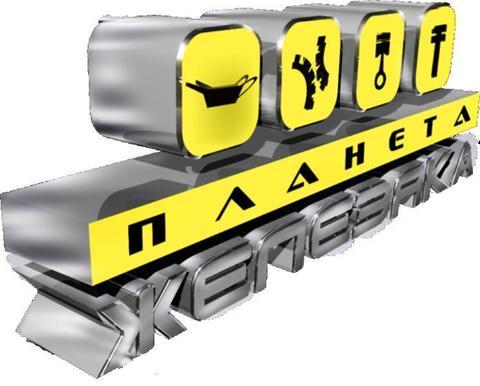 Продукцию «BlackStone» теперь можно приобрести в автомагазине: Автозапчасти