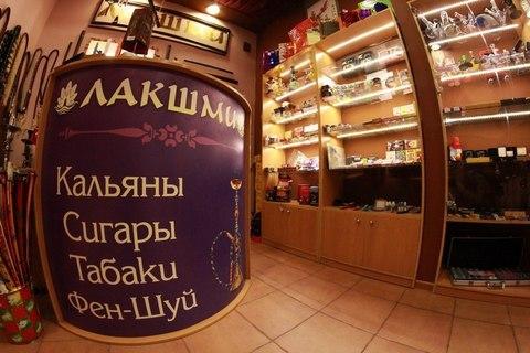 Лакшми, Россия, г.Рязань
