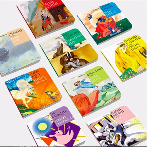 Новинка: серия книг