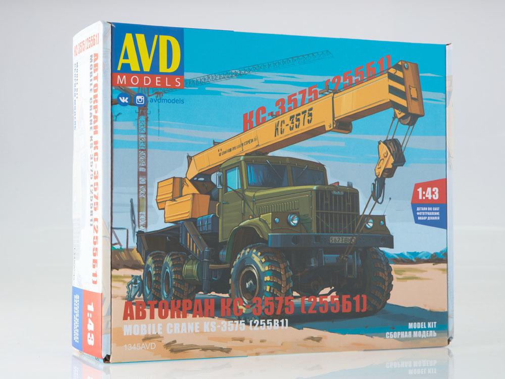 Поступление сборных моделей фирмы AVD