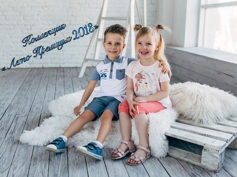 Лето Premium 2018