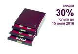 Элегантные деревянные кассеты LIGNUM со скидкой 30%