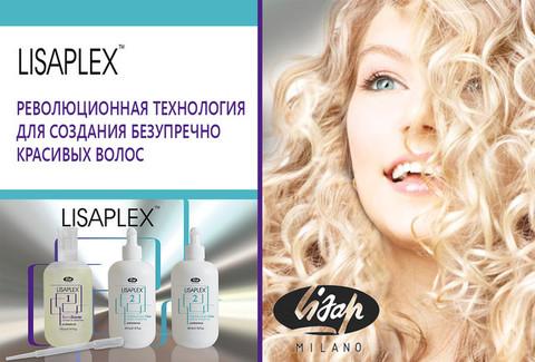 Lisaplex - Средство для восстановления волос!