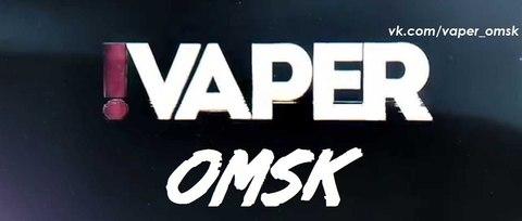 55watts, Россия, г.Омск