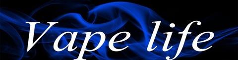 VAPE LIFE NERU Электронные сигареты в Нерюнгри