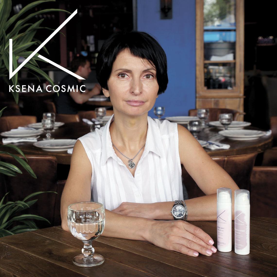 Ksena Cosmic - профессиональная косметика и космецевтика для всех!