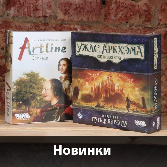Долгожданные новинки в Единороге!