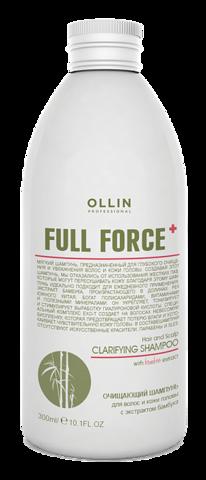 OLLIN professional FULL FORCE Очищающий шампунь для волос и кожи головы с экстрактом бамбука.