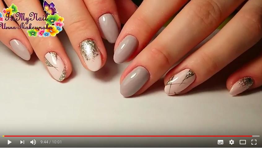Как сделать простой, быстрый и нежный дизайн ногтей? Мк от Инны Максимовой