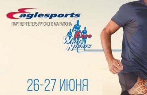 Программа Eaglesports на марафоне