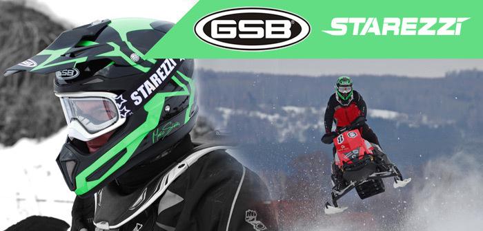 Снегоходные шлемы GSB по доступной цене!