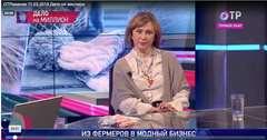 Арт-ферма Rusangora в эфире телеканала ОТР