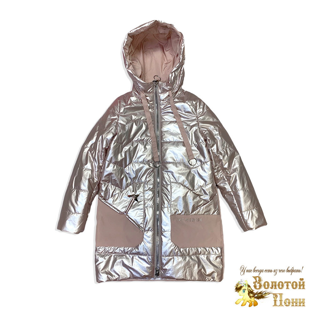 Верхняя одежда подросткам оптом|Сезон Весна/Осень 2020