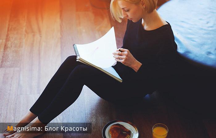 ТОП-7 привычек, полезных для здоровья