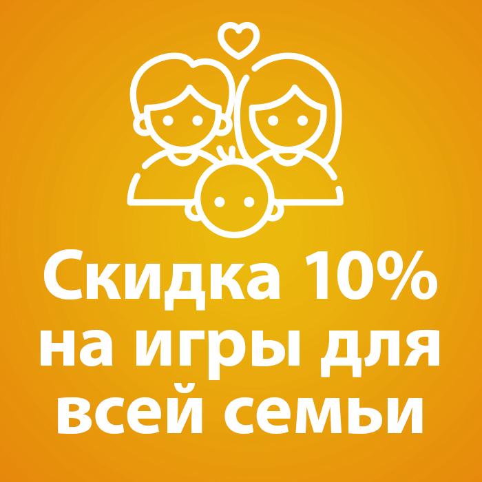 Акция: отмечаем Международный день семьи!
