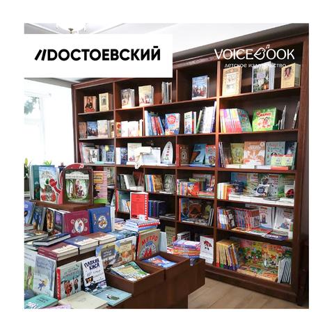Книги VoiceBook добрались до Кремля!