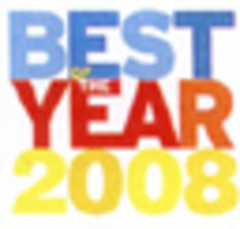 Лучшие изделия 2008
