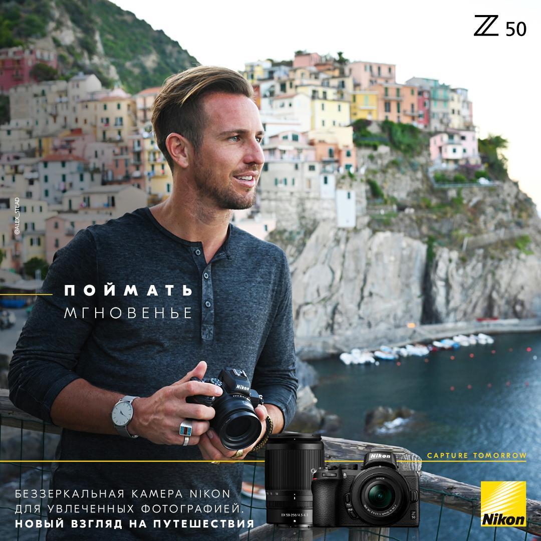 Первая беззеркальная фотокамера формата DX серии Z от Nikon анонсирована 10 октября