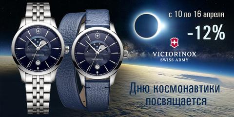 -12% на часы с фазами Луны!