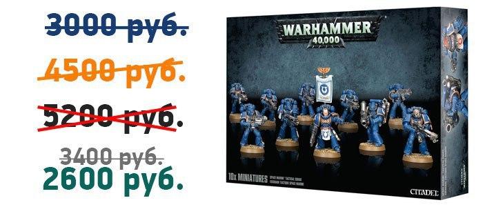 Warlord - магазин честных цен!