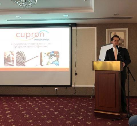 Представитель компании «Cupron, Inc.» (США) принял участие в Международной научно-практической конференции
