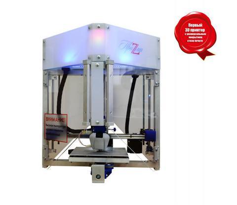 Обновление в линейке 3D-принтеров