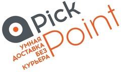 Доставка заказов в постаматы PickPoint