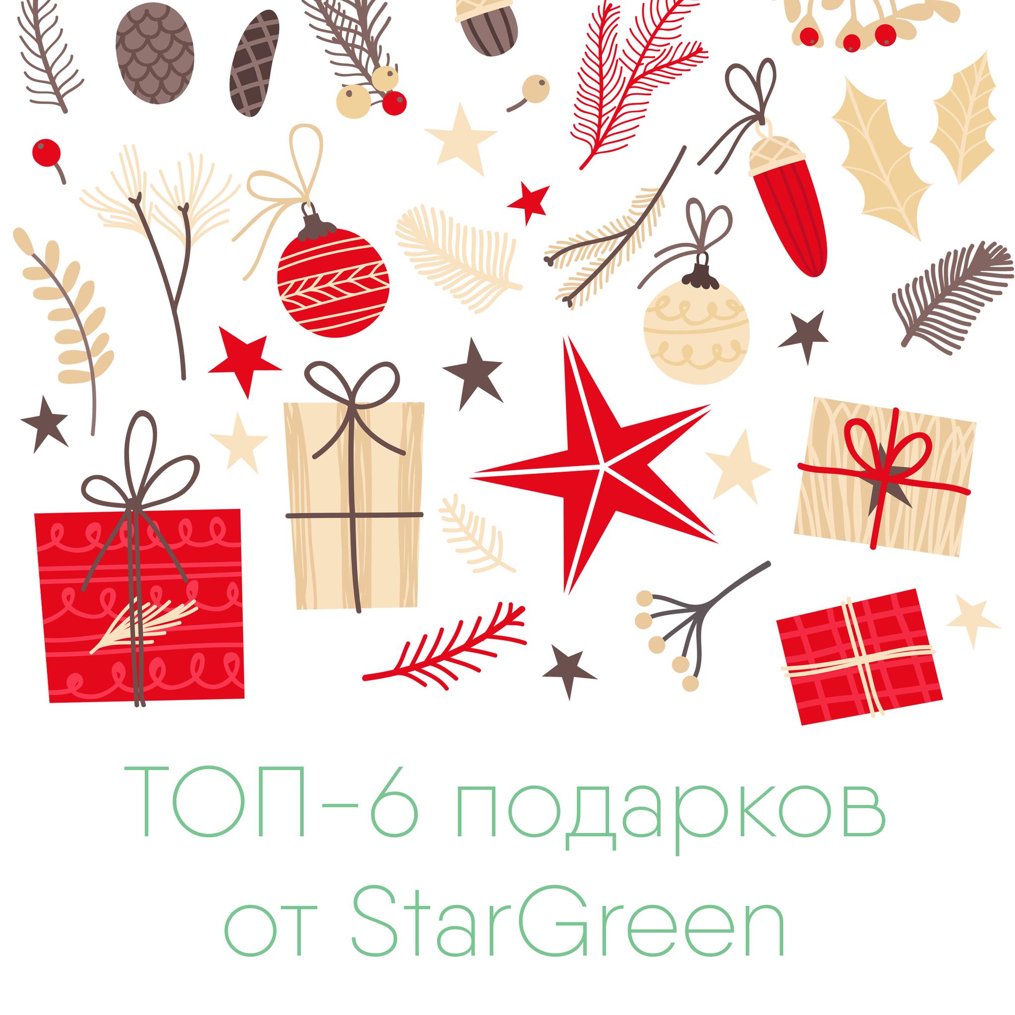 ТОП-6 подарков на Новый Год ценой до 60 рублей