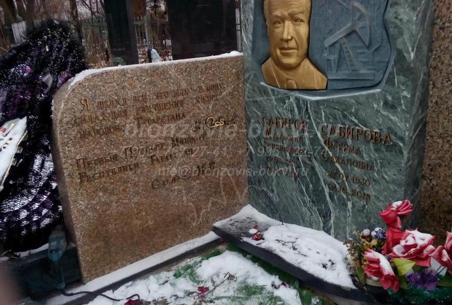 Памятник Премьер-министру - достойное оформление достойным людям!
