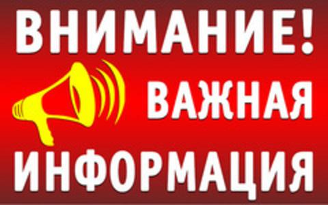 ВАЖНАЯ ИНФОРМАЦИЯ О ДОСТАВКЕ!!!