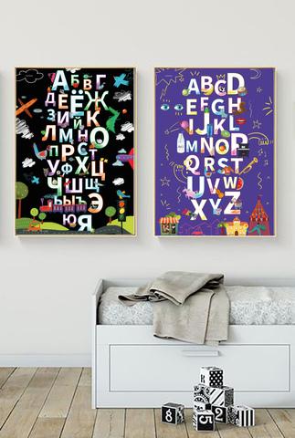 Новинка! Плакаты Алфавит:  учим и раскрашиваем!