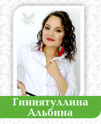 город Октябрьский