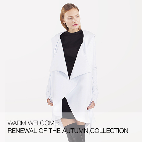 Warm welcome: renewal of the autumn collection