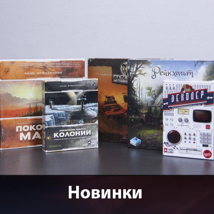 🔥Игры от Lavka Games приехали!