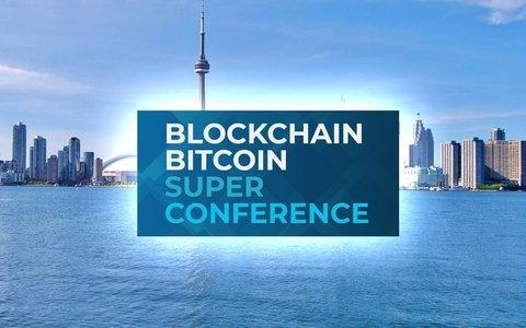 Лучшие блокчейн конференции будущей недели