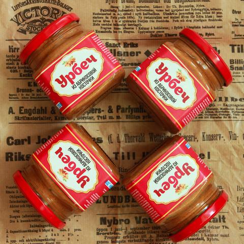 Абрикосовая косточка: чудо продукт, о котором незаслуженно забыли
